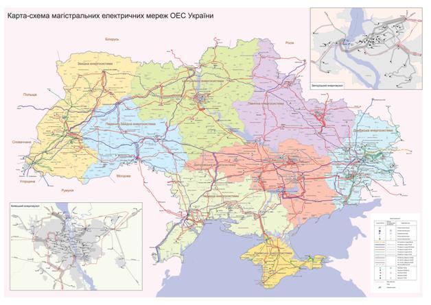входящих в ОЭС Украины