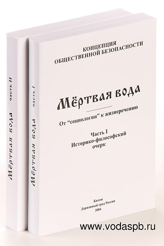 book Jugendgewalt: Interdisziplinäre Sichtweisen