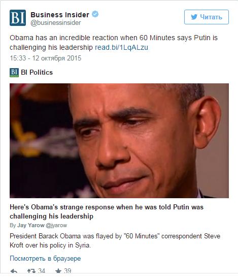 Spiegel: Россия положила конец мировому господству США. Политбюро Запада против России. «Идеальный сценарий» Путина