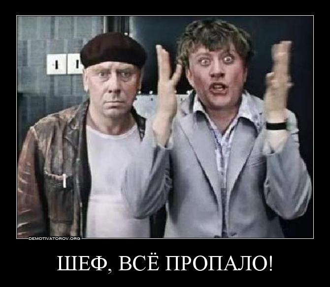 Штайнмайер провел переговоры с Лавровым по Донбассу - Цензор.НЕТ 8289
