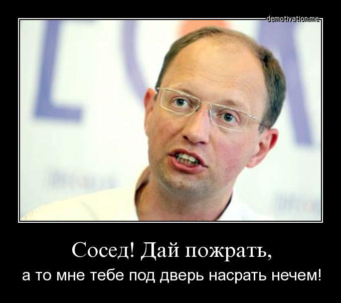 """Украина... [Архив] - Страница 7 - Форум """"Осознание"""" - Концепция ..."""