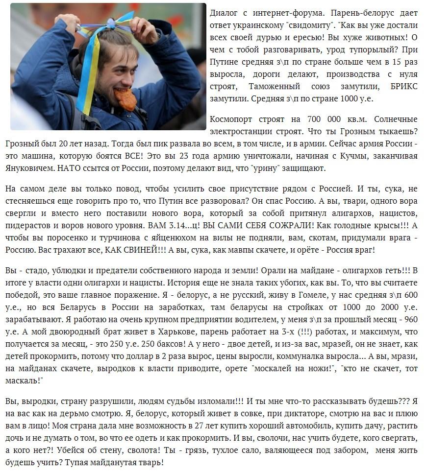 первый раз порно украина