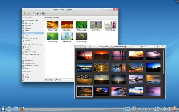 операционная система роса скачать - фото 8