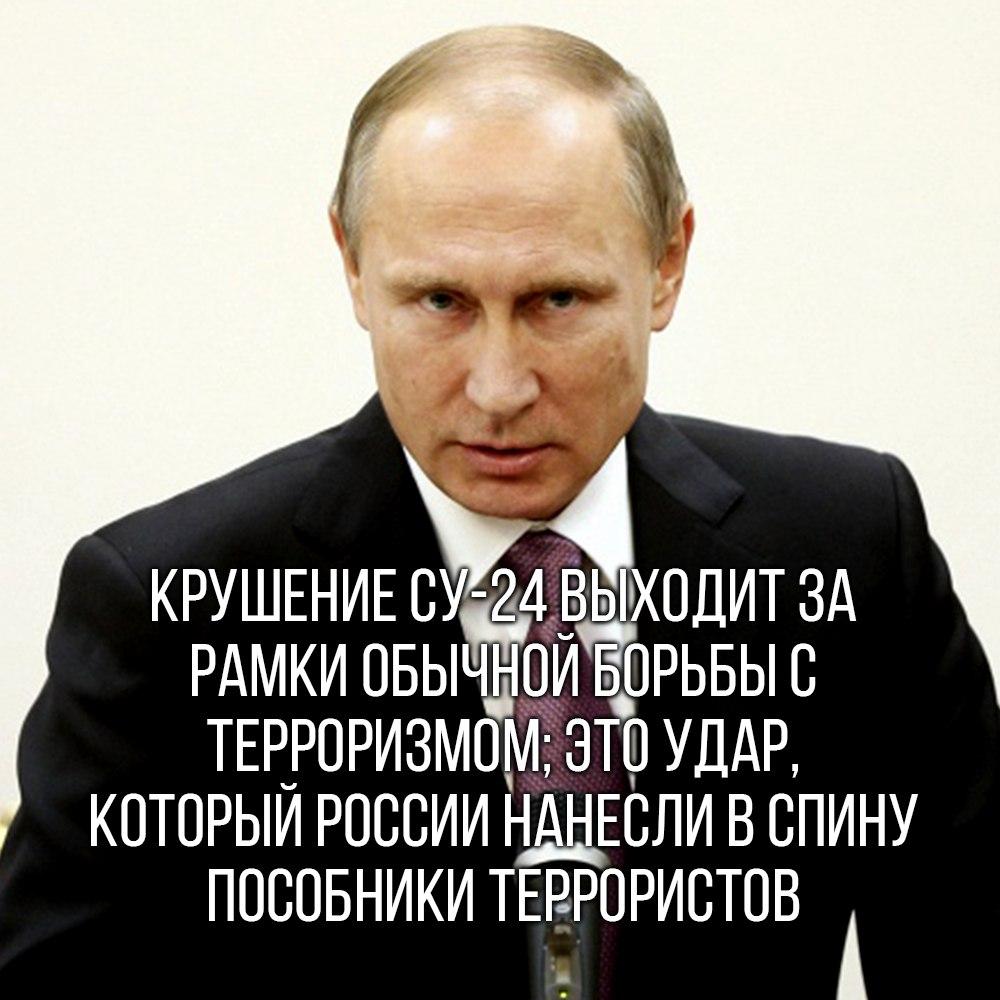 Путин отправил в отставку более тридцати командиров Балтийского флота РФ - Цензор.НЕТ 1129