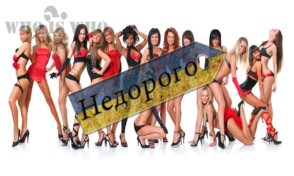 группа проституток вконтакте