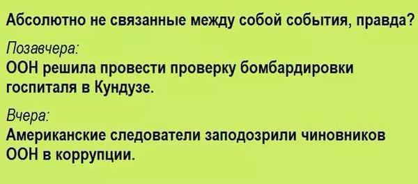ПОТРЁПАННЫЙ ЖУРНАЛЬЧИК