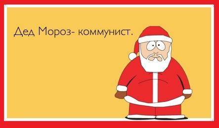 Авито ульяновск б у зимняя резина на