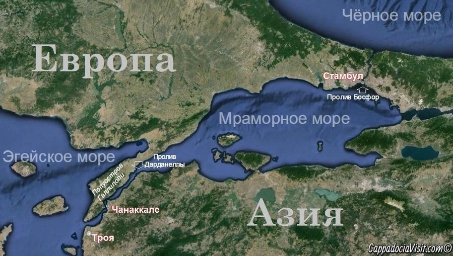 Картинки по запросу проливы дарданеллы и босфор достанутся россии