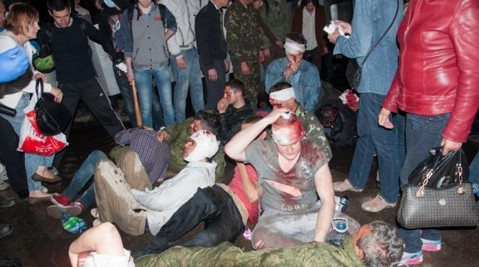 Картинки по запросу трагедии 2 мая в Одессе