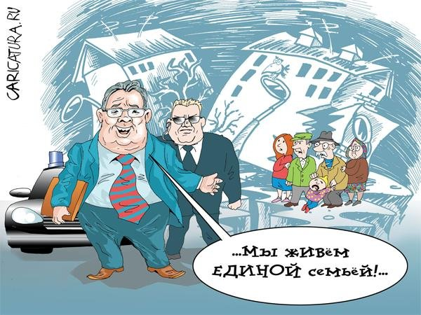 Карикатура на «единение» власти и народа
