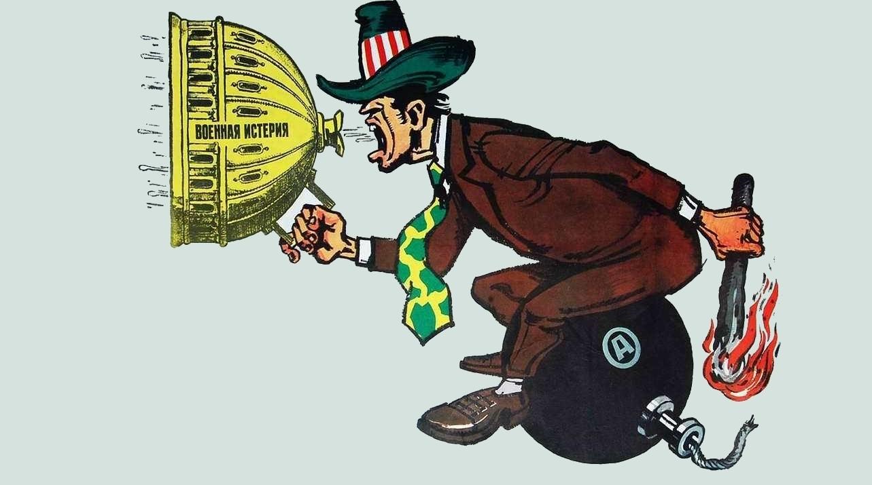 Русская угроза-цель США...