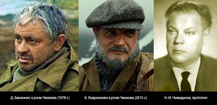 катынский в фильме территория фото