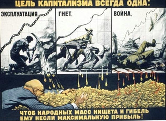 Картинки по запросу КРАТКАЯ ИСТОРИЯ КРЕДИТНО-ФИНАНСОВОЙ СИСТЕМЫ РОССИИ