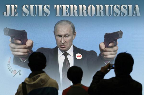 """Трамп назвал """"ужасным"""" теракт в питерском метро - Цензор.НЕТ 8238"""