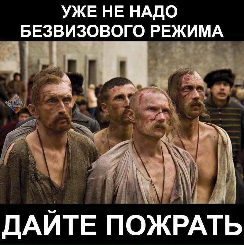 """""""По нашему мнению, с нового года будет безвизовый режим для Украины и Грузии"""", - посол Польши Пекло - Цензор.НЕТ 1132"""