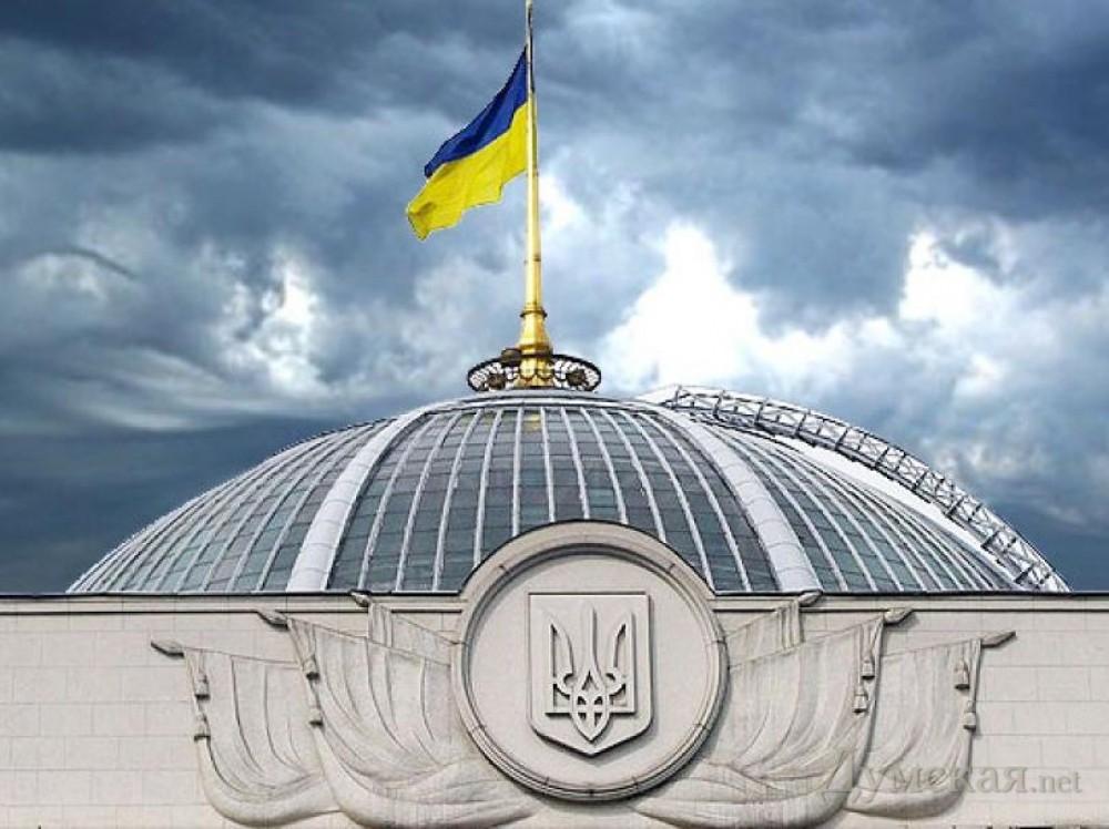 Новая пленарная неделя в парламенте начнется с реформы таможни, — нардеп
