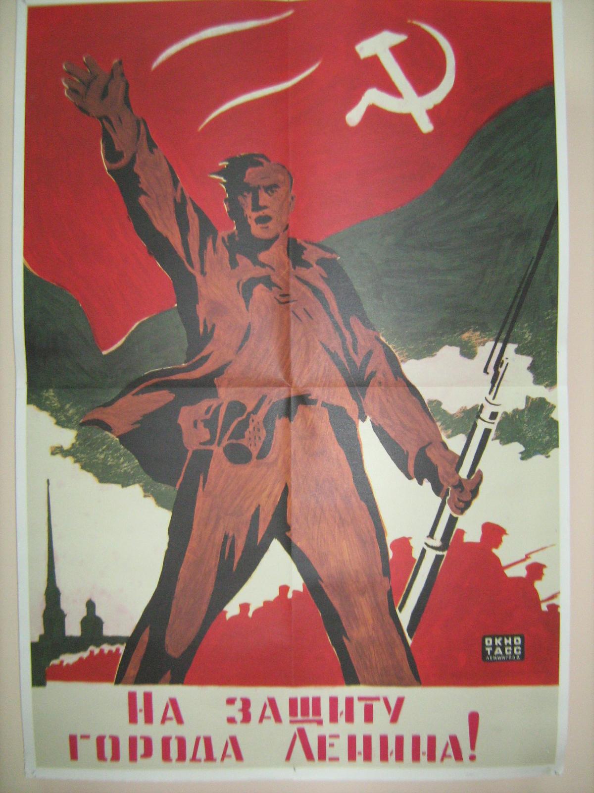 «Фильмы Ссср Военные Онлайн» — 2000