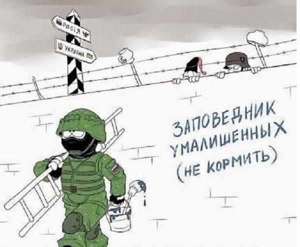 Новости Украины: канавы вдоль границ и 100 тысяч североафриканских мигрантов