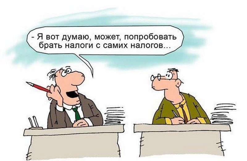 Новые изменения в Налоговый кодекс будут поданы в парламент 21 декабря, - Южанина - Цензор.НЕТ 2456