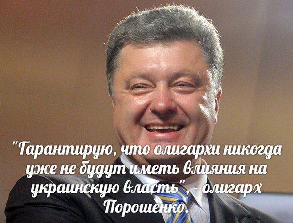 БПП за назначение главой Счетной палаты депутата Пацкана, - Ирина Луценко - Цензор.НЕТ 7341