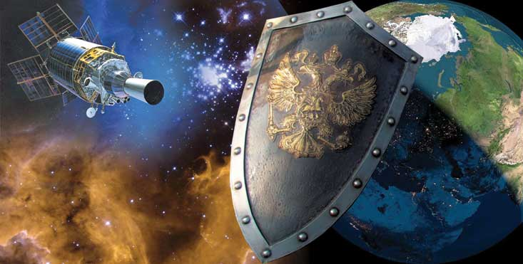 Картинки военно космические силы