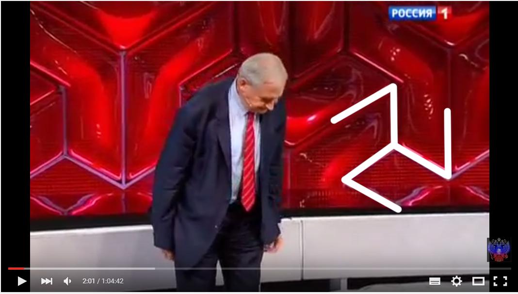 александр блок россия слушать