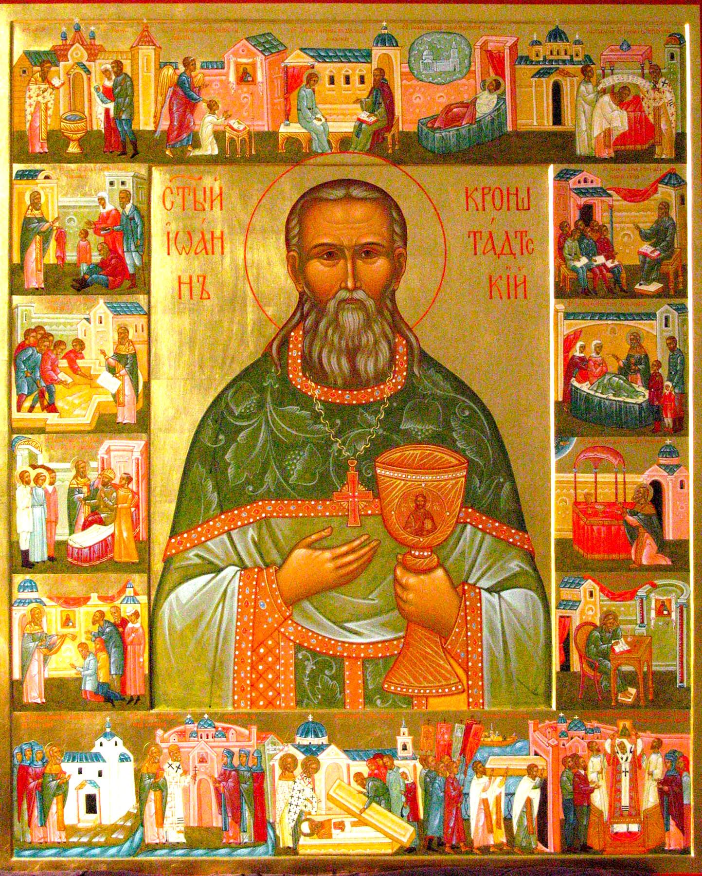 фото икон русских святых путь передачи