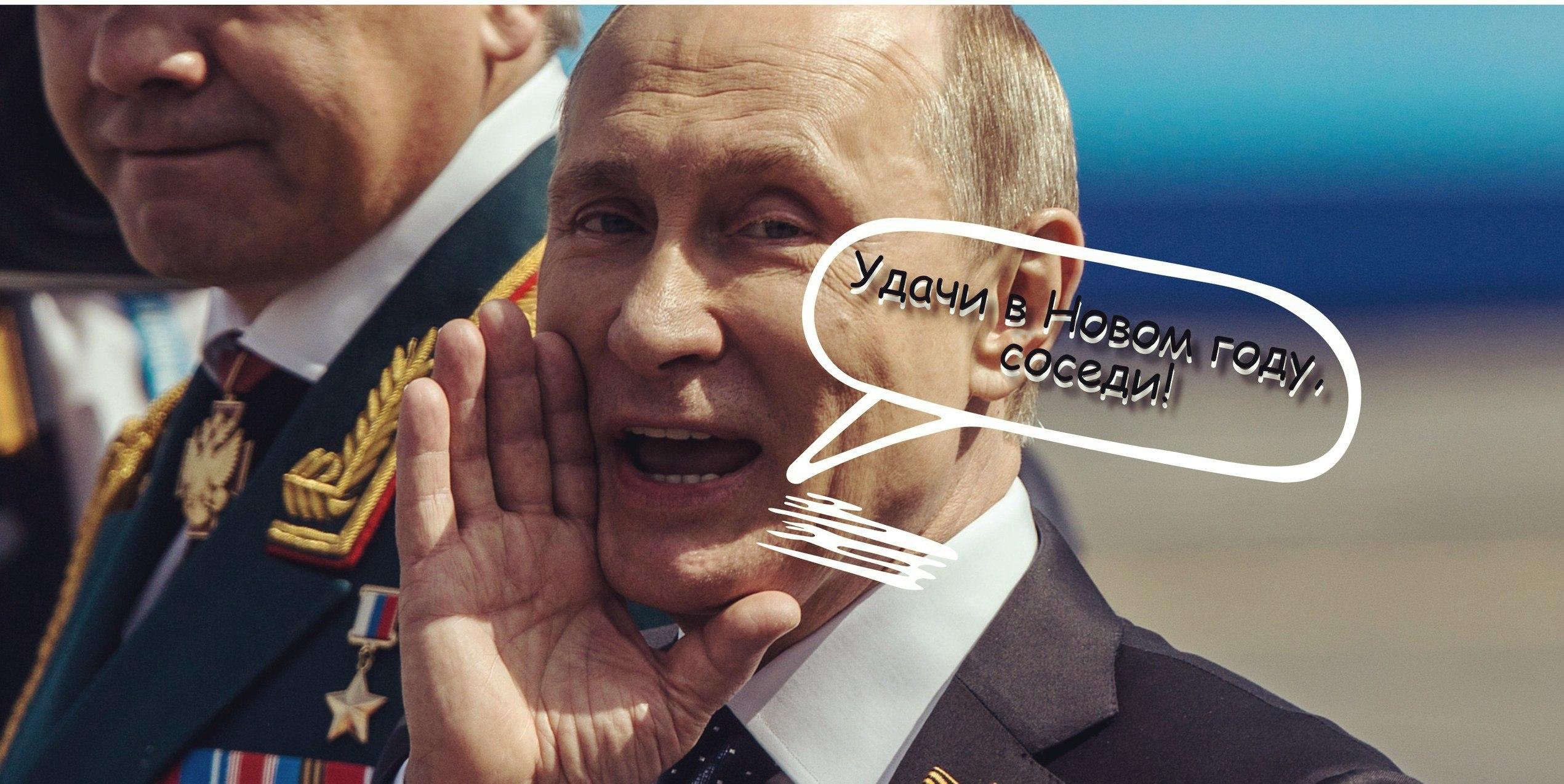 Новости об украине текст