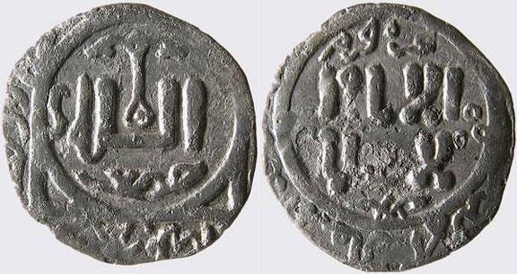 Монеты чингисхана фото как делают цветные монеты