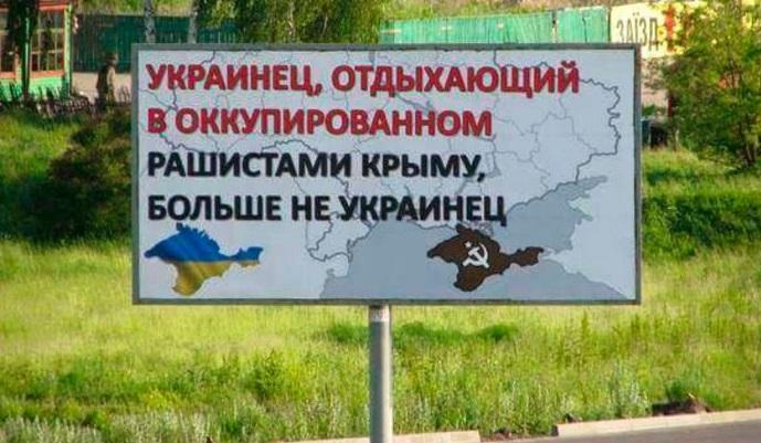 Украина может открыть первый пункт пропуска для населения и гуманитарных грузов в Луганской области, - Сайдик - Цензор.НЕТ 3095