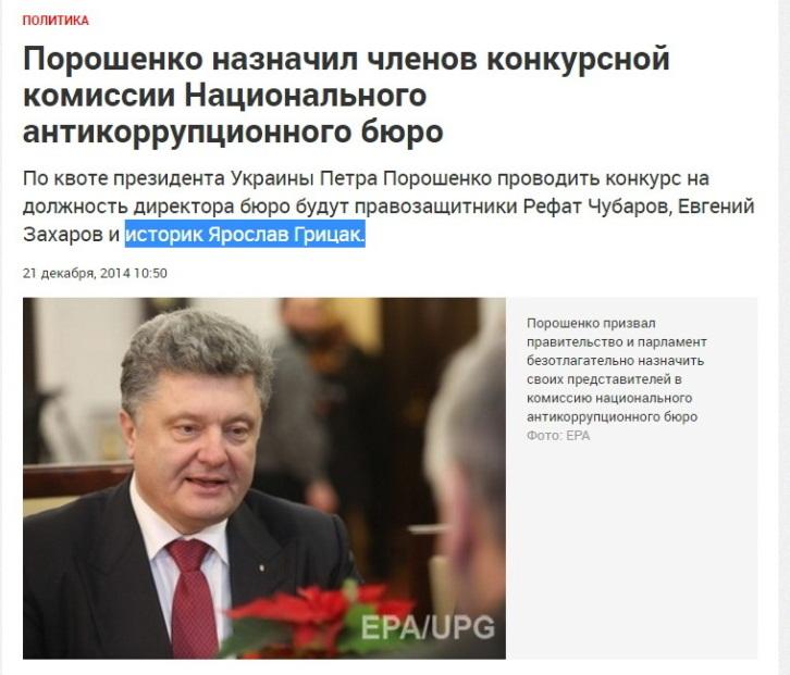 квартиру, снять религиозный фактор на украине привкус рту сигнал
