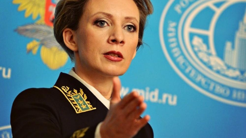 Захарова предрекла отказ России от общения с госсекретарем США Джоном Керри
