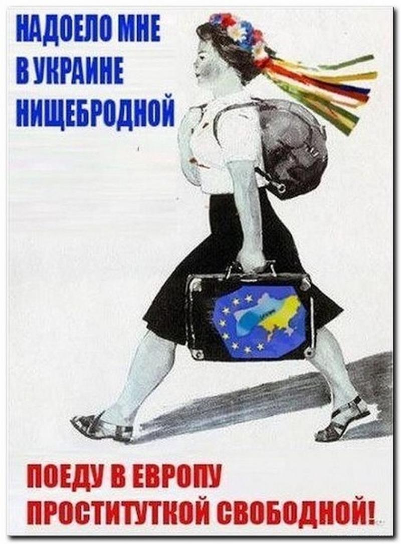 Украинская Проститутка В Европе