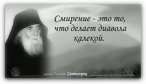 На эти Русские картины я смотрю