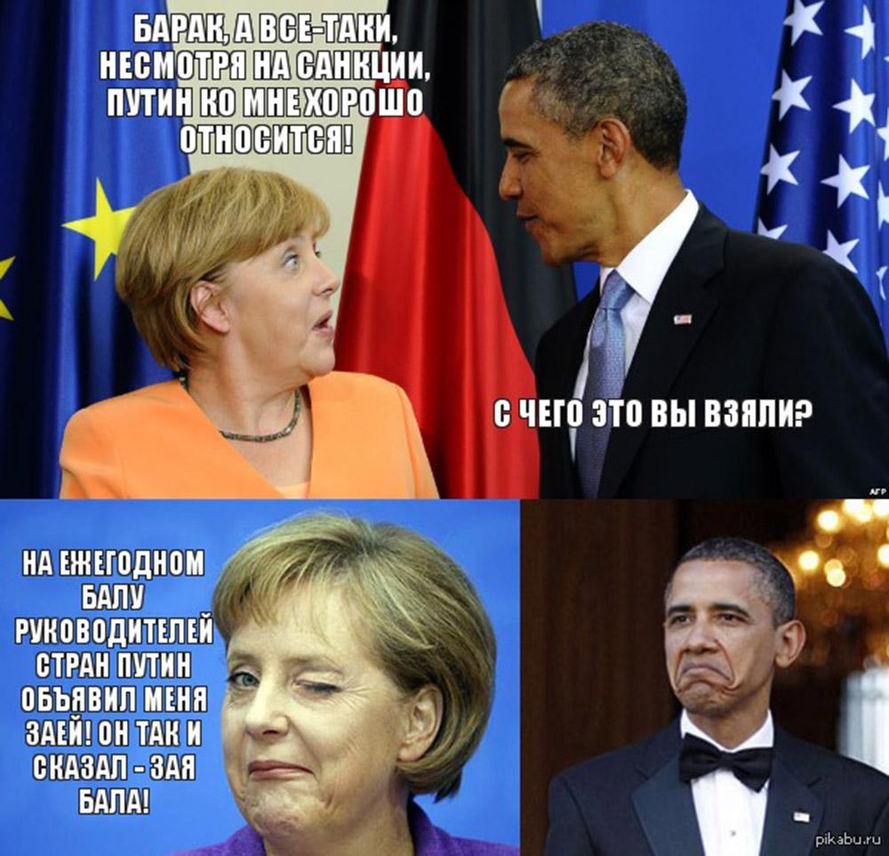 Анекдоты Про Политику Политиков
