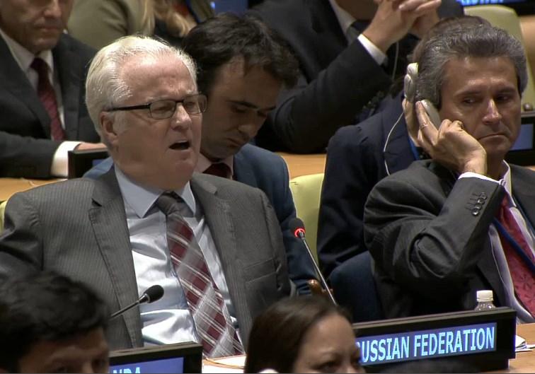 "Видео дня. Виталий Чуркин в ООН ""бьет"" западников цитатами вице-президента США Дж.Байдена"