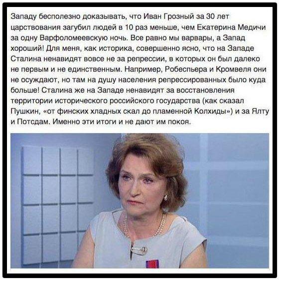 Иван Грозный и Сталин - Робеспьер и Кромвель
