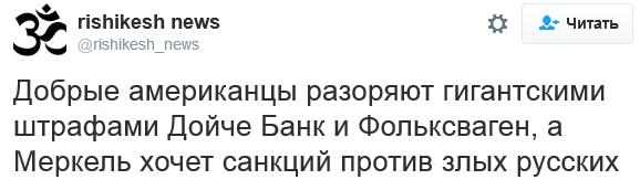 Добрые американцы и злые русские