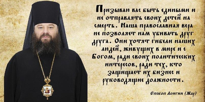 должно православие форум о любви уход термобельем Нужно