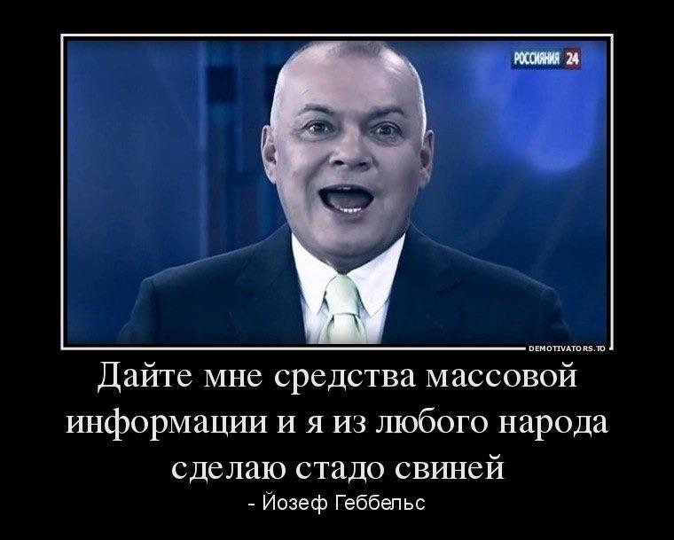 Туризм в оккупированном Крыму не выдерживает конкуренции из-за высоких цен и плохого сервиса, - DW - Цензор.НЕТ 8178
