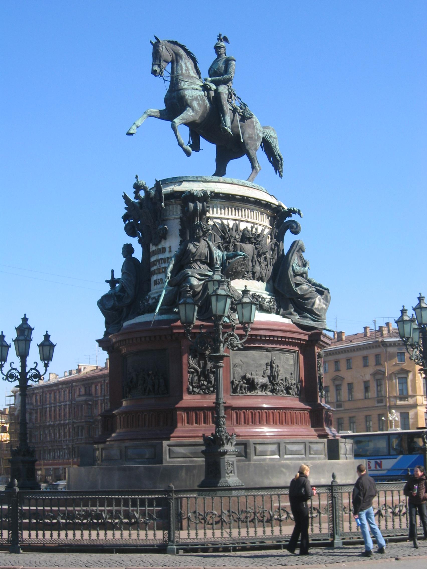 alexander ii tsar liberator essay