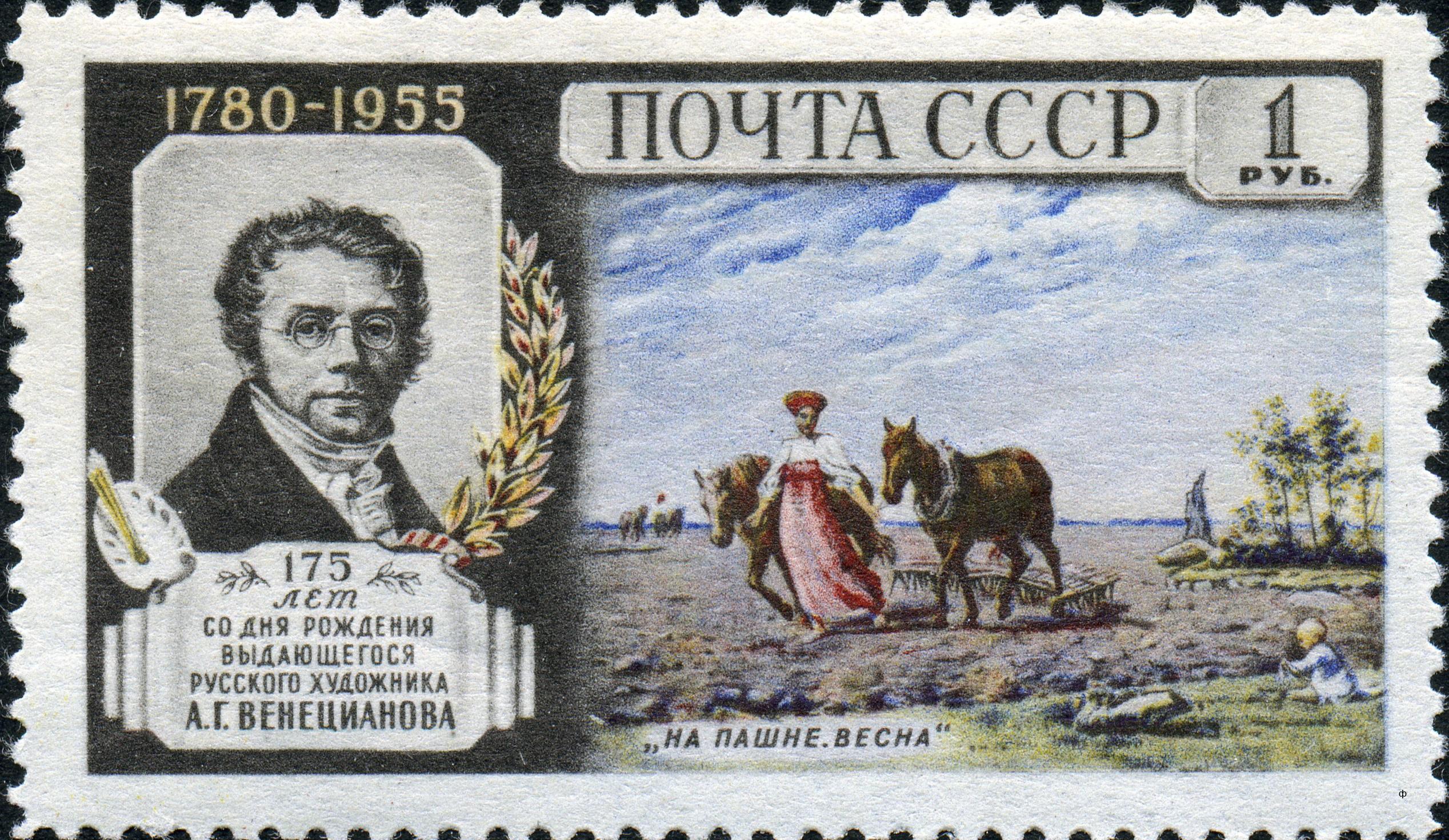 Использование раба для быта видео фото 16-164