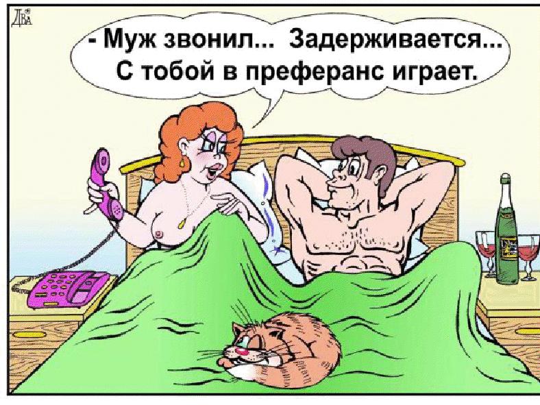 психи в порно