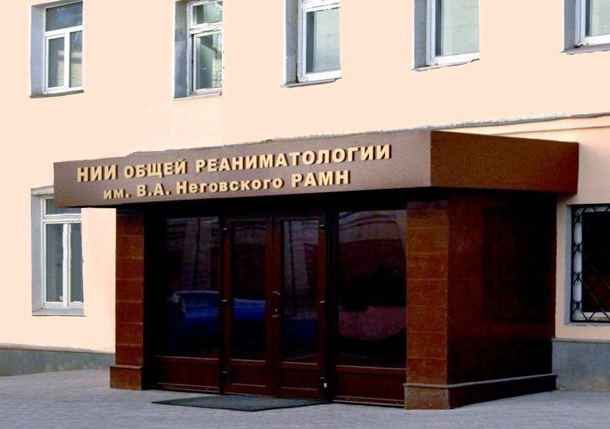 institut-seksologii-ker