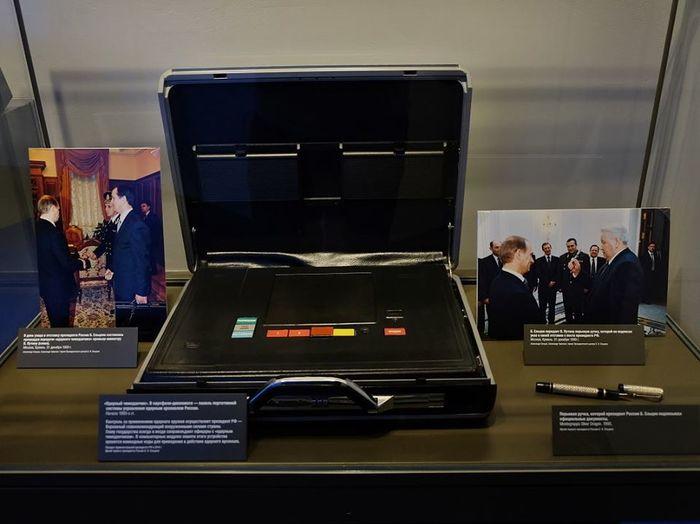 Ядерный чемоданчик россия википедия