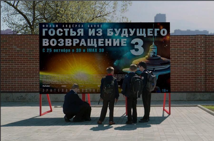 Россия должна возродить свой кинематограф и вывести его на международный уровень. P.S.На картинке кадр из телесериала «Чернобыль: Зона отчуждения» (2014 г.)