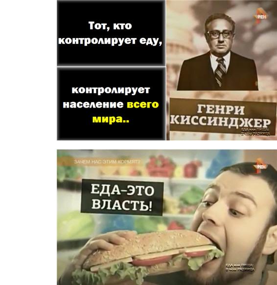фабрика здоровой еды иркутск прайс
