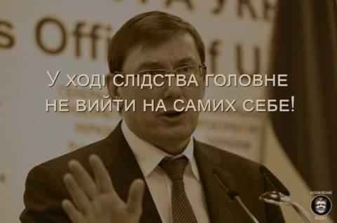 """Прокурор ГПУ Донський пояснив слова """"нікчемність закону про амністію"""": з юридичної точки зору, а не з моральної - Цензор.НЕТ 8553"""