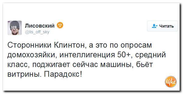 Saturday, November 12, 2016 at 03 19 31 (Europe Moscow) 33824a75b89