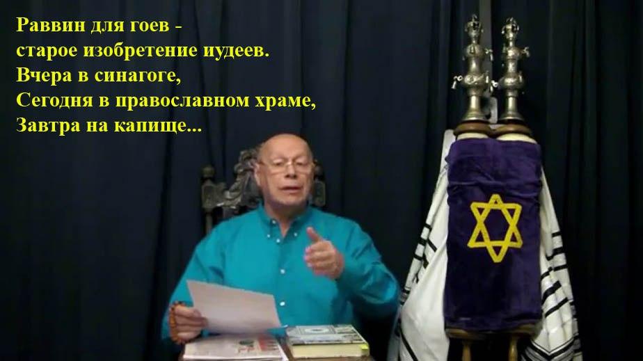Оно и не спроста---ущенко оно ведь не только агент цру, но еще и жид (c)агенты мирового сионизма поставили на украине презиком своего человекаущенко получает распоряжения из